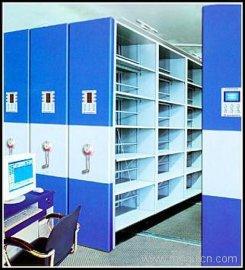 合兴智能档案密集柜 密集档案柜 智能密集柜