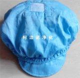 防靜電鴨舌帽 男女通用 橡筋帽 透氣孔小工帽 防塵帽  工作帽 勞保用品