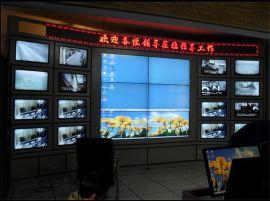 视频监控电视墙 设计图稿 生产一体厂家
