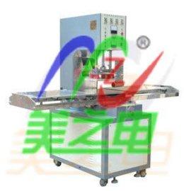 单头推盘式高周波塑胶熔接机