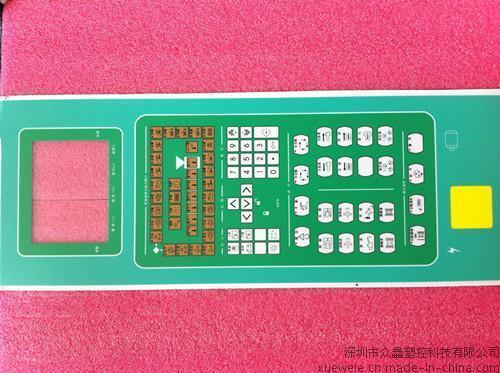 東華電腦貼紙,貼膜,面板紙,面板皮,按鍵紙