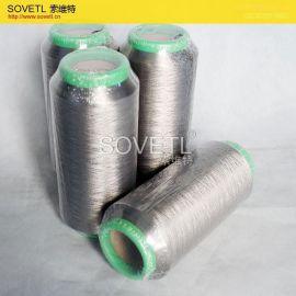 厂家直销 纳米镀银 防静电导电纤维