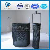 污水处理用钛阳极网桶 钌铱涂层钛阳极网筒
