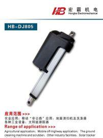 新型工业电动推杆HB-DJ805