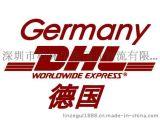 物流货代供应DHL国际快递到美国德国意大利英国服务