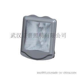 华荣GT302-W防水防尘防震防眩灯
