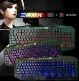 新款三色發光遊戲鍵盤 背光遊戲鍵盤 可定製logo 網吧遊戲鍵盤