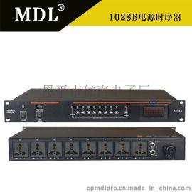 MDL 1028B 电源时序器 8路多功能时序器 万用插带电压显示