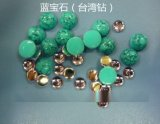 綠鬆石 紅鬆石 藍寶石飾品 飾品配件