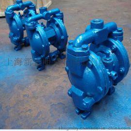 光明QBY-10/15铸铁气动隔膜泵