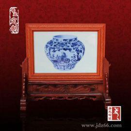 办公礼品陶瓷定制厂家