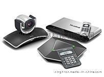 亿联VC400 高清视频会议系统 1080P 内置MCU 远程会议 远程招聘  远程培训