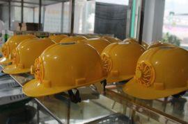 太阳能风扇帽、太阳能安全帽、工地施工安全帽