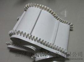 pu食品输送带 挡板输送带