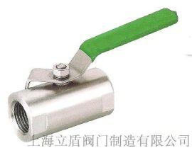 上海立盾广式内螺纹球阀、不锈钢丝扣球阀