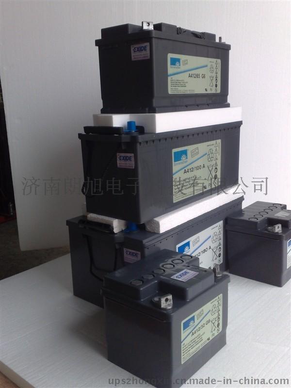 NP-XA1210CH創寧鉛酸免維護蓄電池
