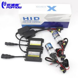 广州欧浦能厂家直销汽车HID氙气灯套装安定器灯泡批发