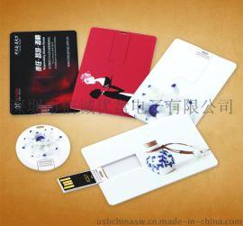 厂家定制卡片USB 名片U盘 银行卡片U盘 活动礼品u盘定制