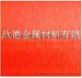 供应310 304不锈钢喷砂板 201彩色不锈钢板