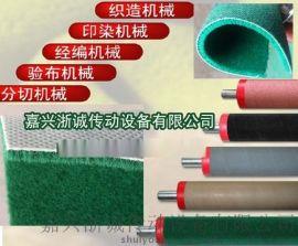 浙江包辊绿绒布 绒布胶带