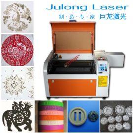 巨龙JL-K4060激光雕刻切割机