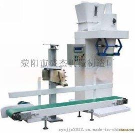 淀粉自动定量包装机|全自动粉末定量包装秤