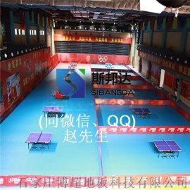 乒乓球室塑胶地板 乒乓球室运动地板 乒乓球室地板