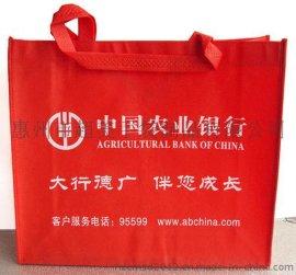 工厂专业定做不织布袋 环保手提无纺布礼品袋定制