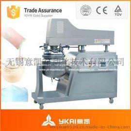 50升乳化机 316/304不锈钢材质 集乳化、混合、调匀、分散于一体