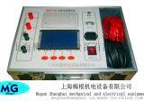MG-ZR10A变压器直流电阻快速测试仪,变压器测试仪,直流电阻测试仪,直流电阻检测