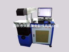 福永陶瓷激光雕刻机 公明co2 激光打标机