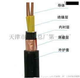 计算机屏蔽电缆DJYVP2|计算机信号电缆