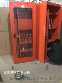 金淼电力生产销售消防用安全柜子 消防柜子