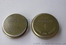 LIR2477鋰扣式電池 太陽能手電筒電池 3.6V鋰電池生產廠家