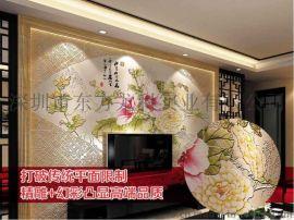 深圳**瓷砖背景墙、亚克力板  艺术玻璃uv打印机专业供应厂家