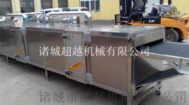 厂家定做新疆黑枸杞烘干机烘干箱烘干流水线