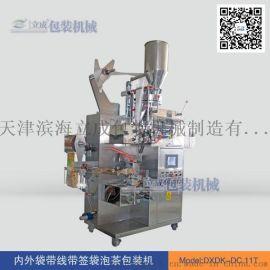 袋泡茶自动包装机(DXD. OC-11T)