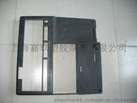 电子外壳,电器配件生产加工厂家