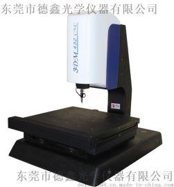 DXT-3000系列测量投影仪、德鑫测量仪、广东二次元、
