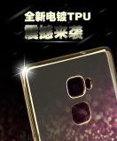 華爲mate s 電鍍手機殼 TPU手機軟殼 手機保護套 個性圖案定制