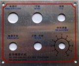 機械面板,機器銘牌,不鏽鋼腐蝕面板,不乾膠貼紙