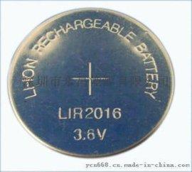 3.6V LIR2016宝马遥控器电池 3.6V**离子扣式电池
