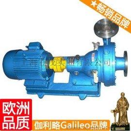 PW、PWF悬臂式离心污水泵 卧式排污泵 伽利略离心污水泵 艺