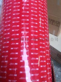 现货供应3M5925双面胶 VHB泡棉双面胶带