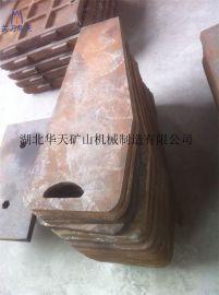 关刀华天耐磨铸件高锰钢衬板