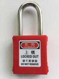 工业安全挂锁 短梁挂锁 工程塑料挂锁Qy-g801 防磁防爆挂锁