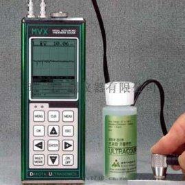 美國DAKOTA公司MVX高精度壁厚/腐蝕檢測儀