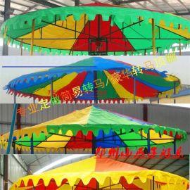 户外游乐设备简易转马 折叠转马/儿童广场大型转马 旋转木马
