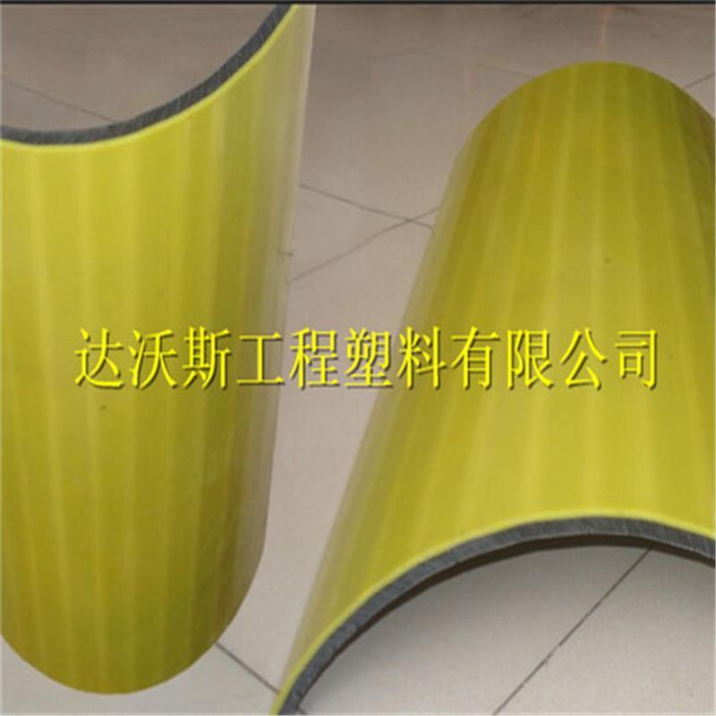厂家供应 螺旋机耐磨内衬板 聚乙烯衬板