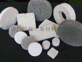 光催化剂载体用氧化铝泡沫陶瓷